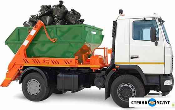 Вывоз мусора — Краснознаменск Краснознаменск
