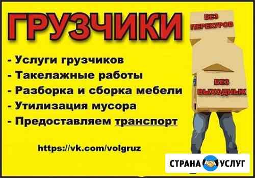 Грузчики/разнорабочие Вологда