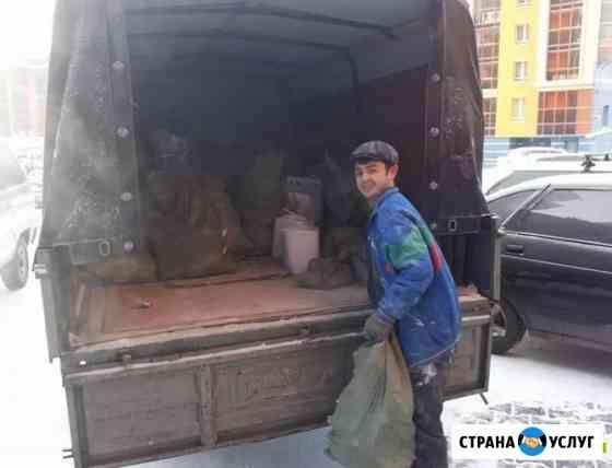 Вывоз/вынос мусора, грузчики Вологда