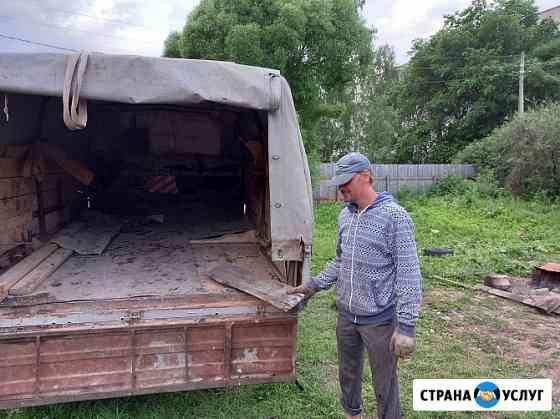 Погрузка. вынос и вывоз мусора Вологда