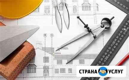 Ппр, исполнительная документация, чертежи Пермь