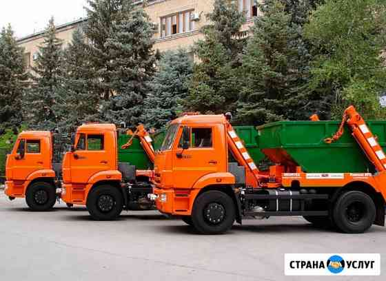 Вывоз мусора Вологда
