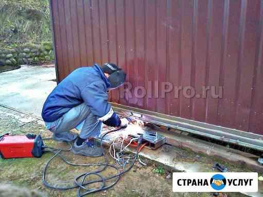 Сварочные работы на выезде Иркутск