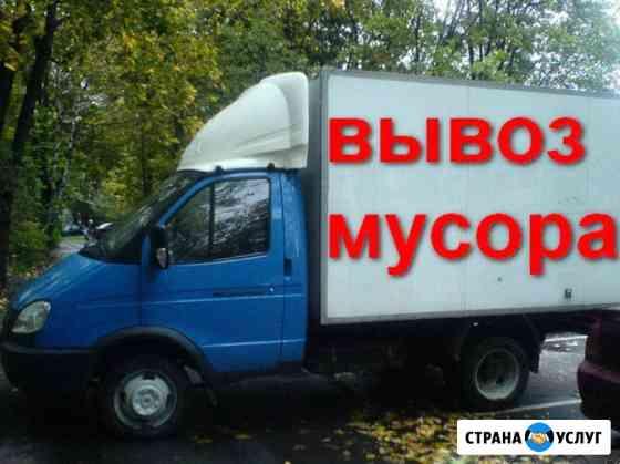 Вывоз мусора и металлолома бытовой техники Саратов