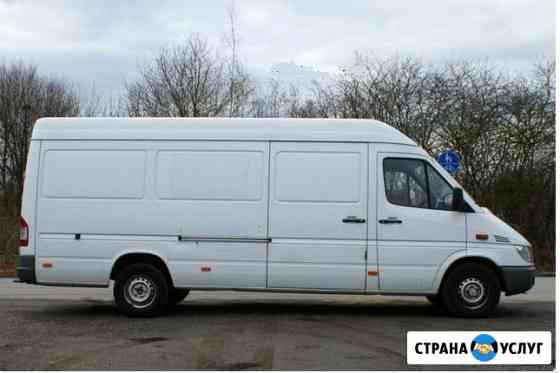 Грузоперевозки микроавтобусом Мерседес-спринтер, длинная база(до 6 метров) Калининград