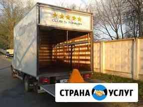 Грузоперевозки до 6 тонн по Калининграду и области Калининград