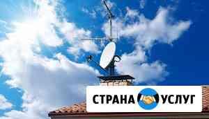 Установка спутникового телевидения Тамбов