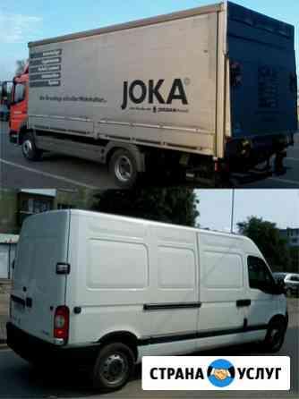 Грузоперевозки м/автобусами и грузовиками до 6 т. грузчики переезды вывоз мусора Калининград