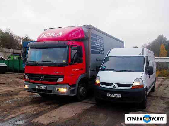 Автоперевозки микроавтобусами и грузовиками до 6 т. переезды грузчики вывоз мусора Калининград