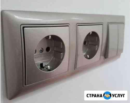 Установка замена выключателей, розеток Самара