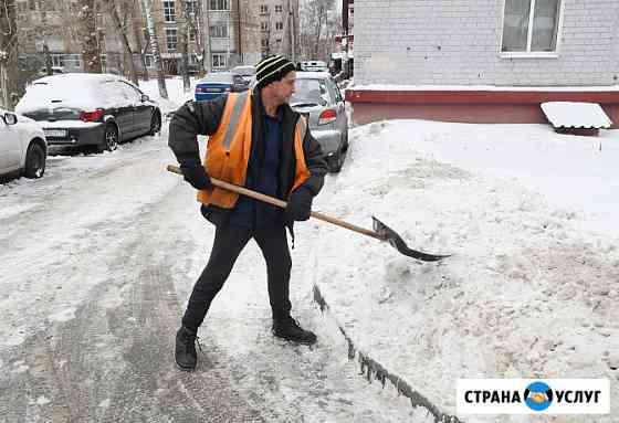 Снегоуборщики в Оренбурге Оренбург