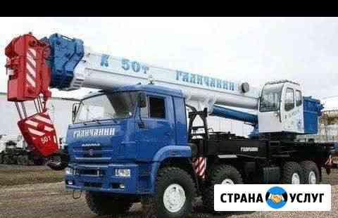 Услуги, аренда, заказ автокрана, крана Воронеж