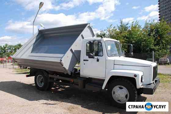 Вывоз мусора и грузоперевозки Симферополь