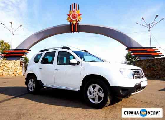 Аренда авто Renault Duster - 2015 г. в Чите Чита