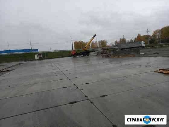 Монтаж дорожных плит Новосибирск