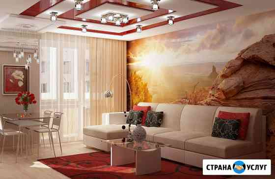 """Отделка и ремонт квартир и нежилых помещений """"под ключ"""" Йошкар-Ола"""