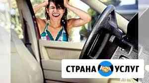 Аварийное вскрытие автомобилей Калининград