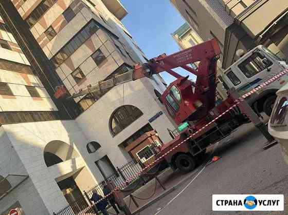 Аренда автовышки 40 метров Москва