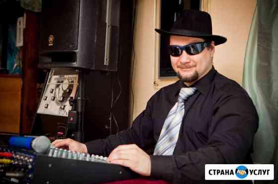 Музыкальное сопровождение праздничных мероприятий Екатеринбург