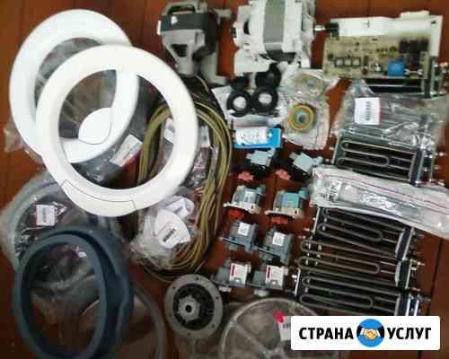 Ремонт стиральных машин, холодильников Лакинск