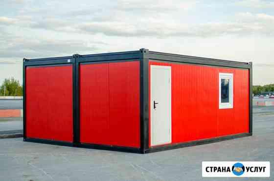 Аренда строительной бытовки в Хабаровске Хабаровск
