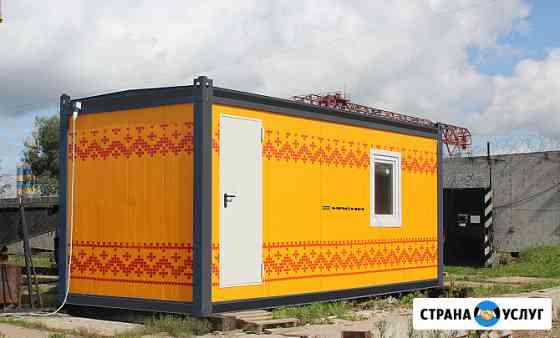 Аренда строительного вагончика в Хабаровске Хабаровск