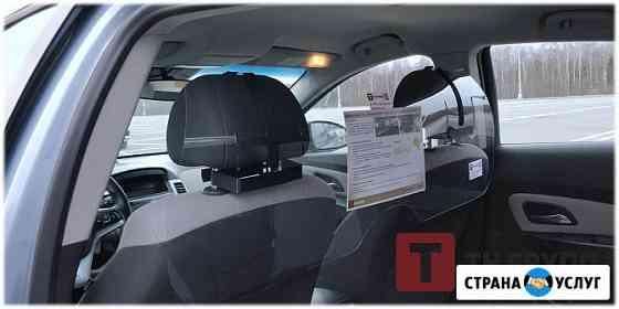 Защитный экран/перегородка в такси Екатеринбург