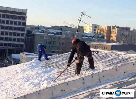 Уборка снега с крыш и территорий. Вывоз снега Барнаул