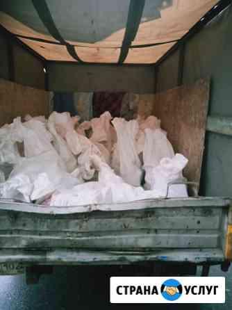 Вывоз мусора Златоуст