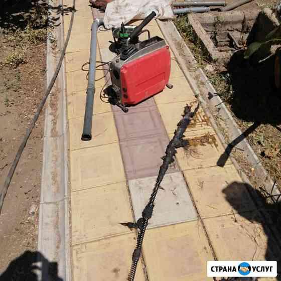 Сантехника Прочистка канализации устрнить засор проф оборудования, гарантия качество Астрахань