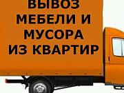 Вывоз мусора егорьевск Егорьевск