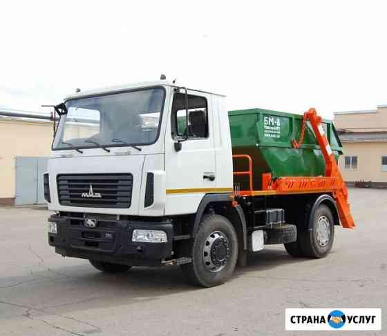 Вывоз мусора, заказ контейнера (лодочка) 8 м3 Севастополь