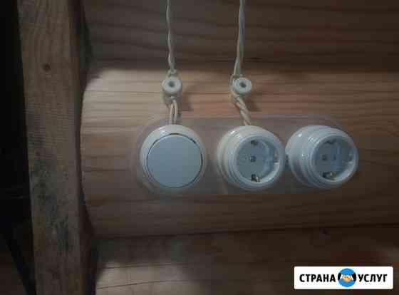 Электромонтажные работы под ключ Рыбинск