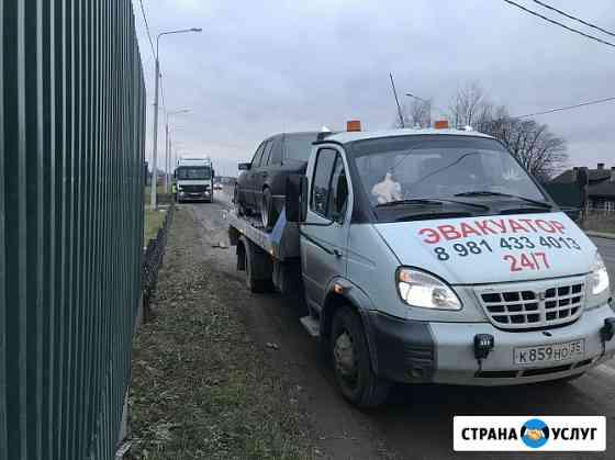 Эвакуатор Услуги Эвакуатора Вологда Вологда