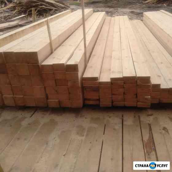Пиломатериалы- доска, брус, дрова Кемерово