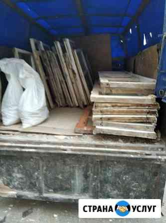Вывоз мусора, снос домов Кострома