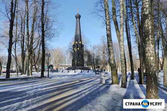 Экскурсии выходного дня. Смоленск Смоленск