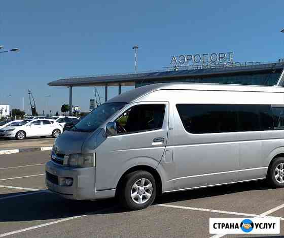 Микроавтобус такси Белгород