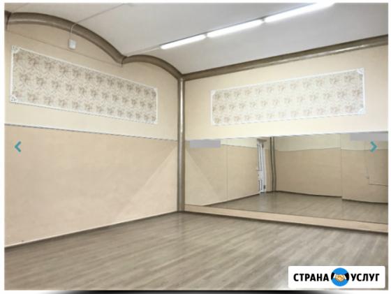 Танцевальные залы в центре Москвы 60 кв.м. (почасовая аренда) Москва