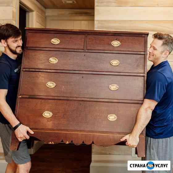 Перевозка мебели Волгоград