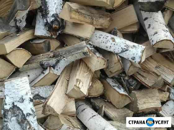 Дрова Берёза колотые Оренбург доставка в пригород Оренбург