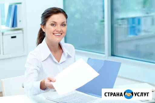 Нотариальный перевод документов в Махачкале Каспийск