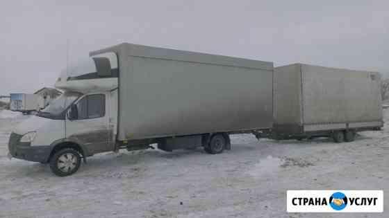 Грузоперевозки/Газель/Межгород/Переезды по России Новосибирск