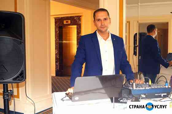 DJ (диджей) + аппаратура на свадьбу, юбилей, мероприятия в Волгограде Волгоград