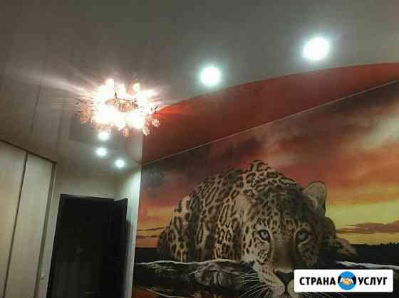 Поклейка обоев/Штукатурка стен/Покраска стен Хабаровск