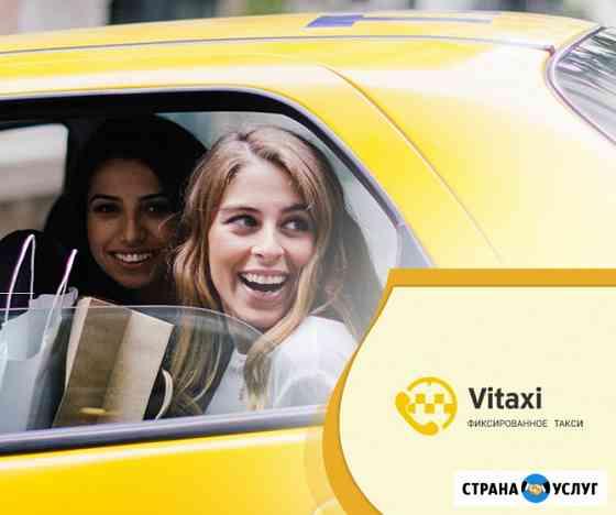 Подключение к Яндекс Такси на своей машине в Нижнем Новгороде Нижний Новгород