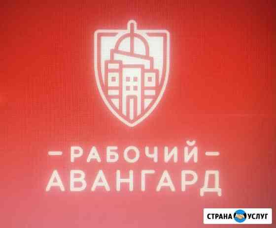 Услуги грузчиков, разнорабочих, работников склада Москва