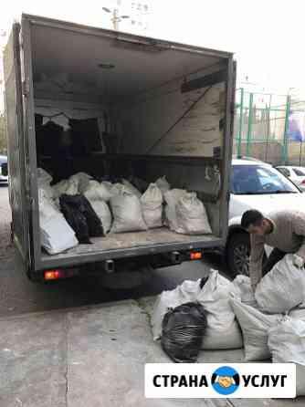 Вывоз мусора в Севастополе Севастополь