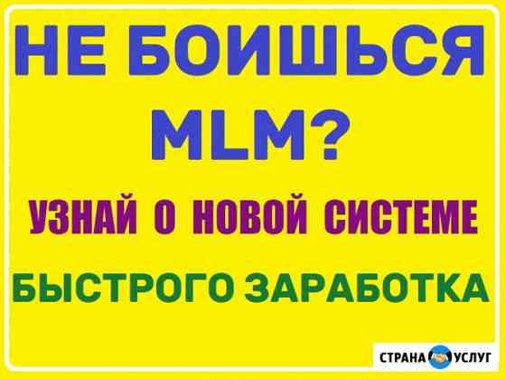 Предлагаем стать участником выгодного бизнеса Нижний Новгород