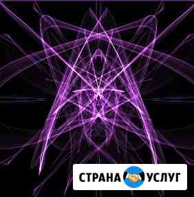 Помощь Ведьмы Ростов-на-Дону